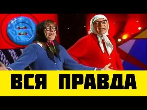 Кто скрывается под именем Матрена и Цветочек из «Новых русских бабок»