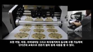 [Made In Korea] 혁신적인 라벨 인쇄 시스템…