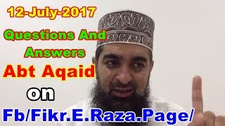 Hafiz Ehsan Iqbal Qadri Live Q&A 12 July 2017