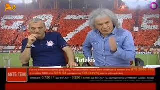 Tsoukalas-Anthodesmi
