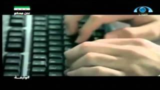 تقرير | التقنية الرقمية | برنامج وارفة (22) | يوم الأحد 1435.05.06