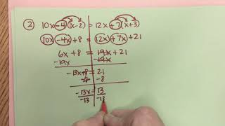 SE-RV1 Equations and Inequalities