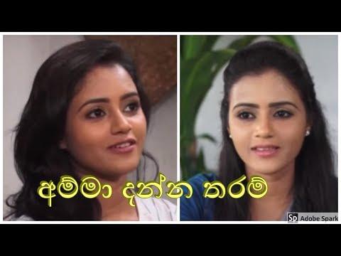 Res Vihidena Jeewithe - Amma Danna Taram | 9.00am Live | 7th September 2016 - Dinakshi Priyasad