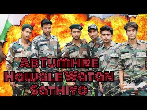 Ab Tumhare Hawale Watan Sathiyo | alka yagnik | sonu nigam | Aasif Gaur | Smart tv Bhagwanpur |