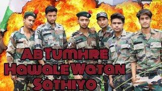 ab-tumhare-hawale-watan-sathiyo-alka-yagnik-sonu-nigam-aasif-gaur-smart-tv-bhagwanpur-