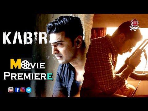 KABIR | Movie Premiere |  Dev | Rukmini...