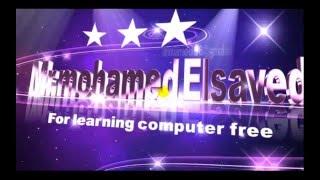 خطوات تعلم برنامج word office 2007 للمبتدئين