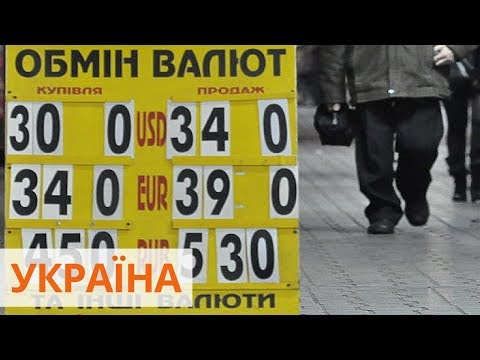 Доллар и евро снова дорожают: курс валют на 26 марта