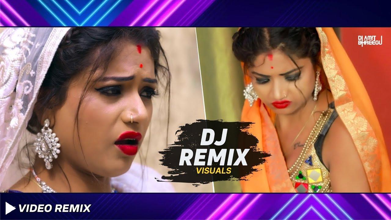 Chit Badali Song Dj Shilpi Raj | New Bhojpuri Song Dj Amit Bhreegu