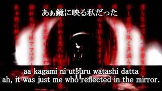 itai atashi ashita aitai w/lyrics (english, romaji, kanji) cover by mi-chan thumbnail