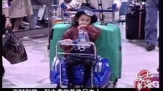 1980年代出国潮(上)