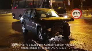 08.12.2018 ДТП КИЕВ БАЙКОВОЕ Ауди и Сузуки ,двое пострадавших.