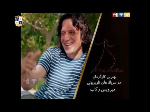 Rumi Awards 21.03.2014 Part.02 جشنواره رومی - تقدیر از کارمندان رسانهها - قسمت دوم