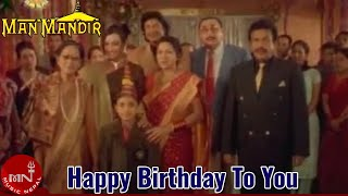 Happy Birthday To You  | Man Mandir | Rajesh Hamal | Niruta Singh | Jharana Bajracharya |Movie Songs