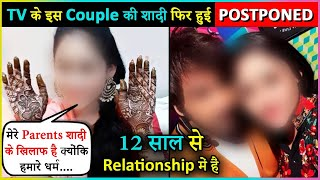 This TV Couples Marriage POSTPONED Again | Watch To Know