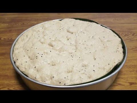 How To Make Defo Dabo/Ethiopian Bread /ድፎ ዳቦ