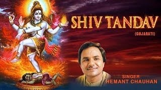 SHIV TANDAV GUJARATI SHIV BHAJANS BY HEMANT CHAUHAN I FULL AUDIO SONGS JUKE BOX