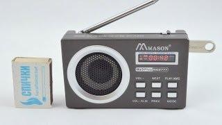 Цифровой радиоприемник MASON RM2777 с функцией MP3 плеера