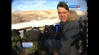 Во время съёмок репортёр
