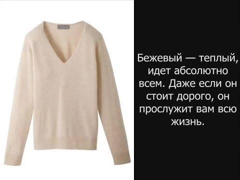 Советы Эвелины Хромченко: 10 правил настоящей женщины