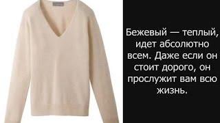 Подборка советов от Эвелины Хромченко(Больше всего интересного на http://dressmenu.ru/ Видео к статье «Азбука стиля от Эвелины Хромченко» http://dressmenu.ru/articles/1..., 2014-02-12T12:39:52.000Z)