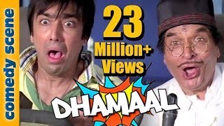 Video Dhamaal - Aeroplane scene - Sanjay Dutt | Ritesh Deshmukh | Vijay Raaz download MP3, 3GP, MP4, WEBM, AVI, FLV November 2017
