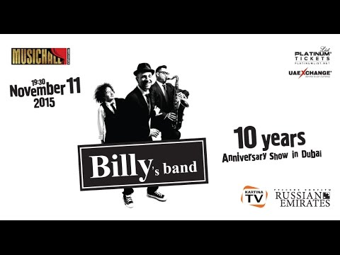 Billy's Band @ Music Hall, Dubai, 11.11.15