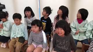 2018/11/15 Sunny Side保育園 徳島 阿南市 委託運営 運営委託 thumbnail