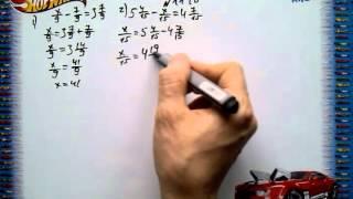 § 28 №1148 математика 5 класс Тарасенкова