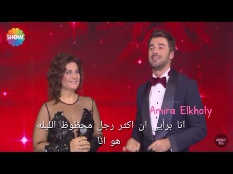 Yusuf Çim , Sibel Can Yilbaşi Özel حفلة رأس السنة مع يوسف شيم مترجم