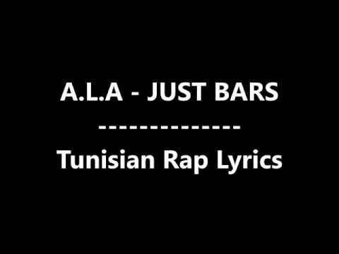 ♫ Paroles | Lyrics :: A.L.A - JUST BARS
