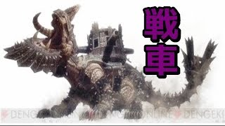 【DDON】野生lv85 カトブレパス 全破壊ワンダウン ポーンPT