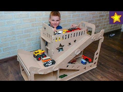 Огромный Гараж для Машинок Автомобильная парковка из дерева Car Toys For Kids