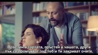 бергюзар Корел и Халит Ергенч
