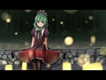 watch he video of {687} Nightcore (The White Tie Affair) - Take It Home (with lyrics)