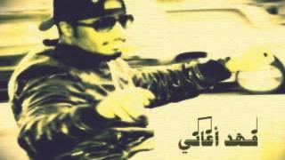 مطرف المطرف   سر حبي   سمرات الكويت