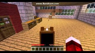 maincraft играем на сервере  Админ защел в гости