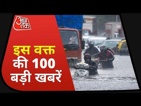 Hindi News Live: देश-दुनिया की सुबह की 100 बड़ी खबरें I Nonstop 100 I Top 100 I June 12, 2021