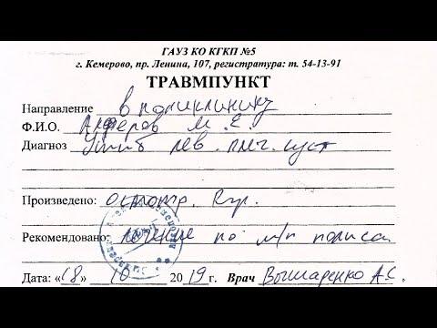 #сказочный центр занятости Кемерово