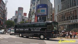 """渋谷、帝国劇場周辺を走行する、堂本光一 2015年7月8日発売 New Album """"..."""