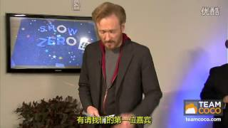 视频: Conan O'Brien Presents SHOW ZERO!