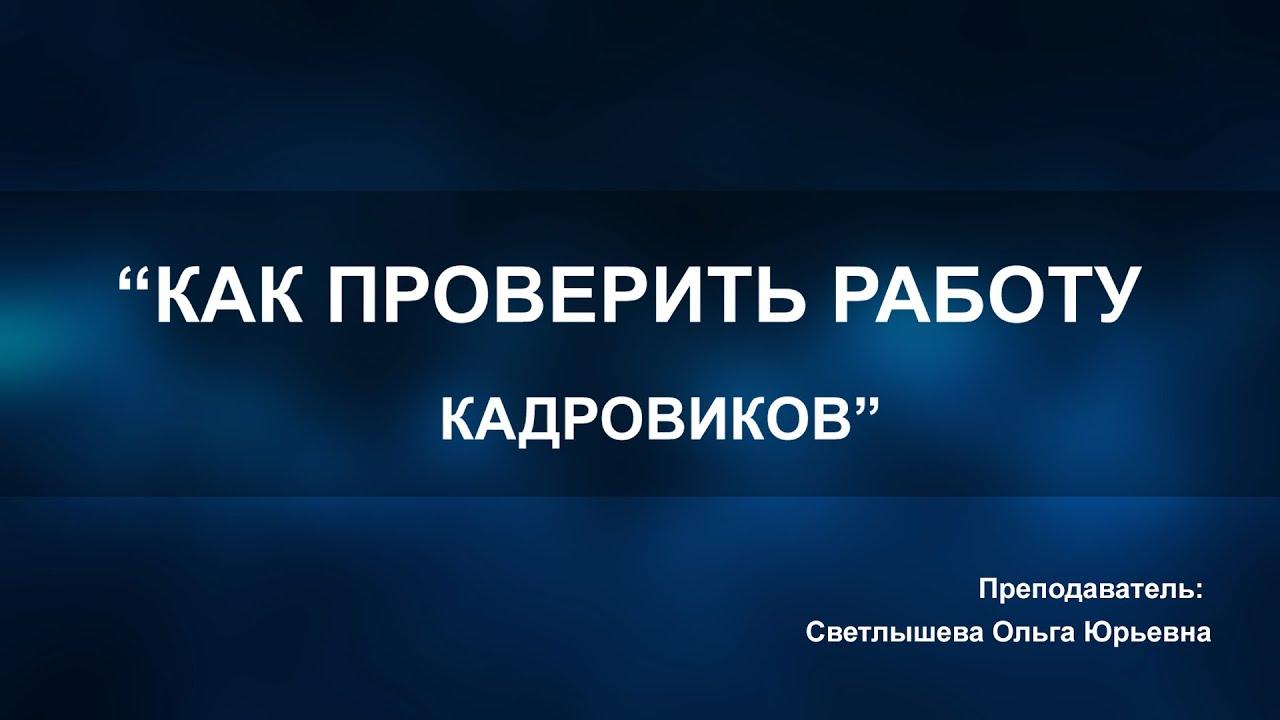 биография лукьянчиков александр васильевич