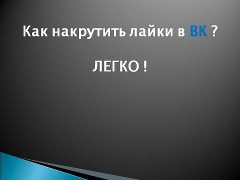love ru сайт бесплатных знакомств