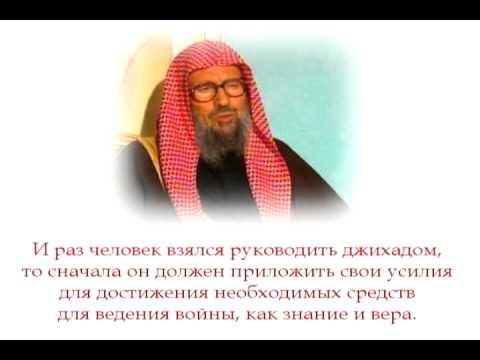 Битва при Ухуде - Саид абу Саад (рахимахуЛлах)из YouTube · Длительность: 10 мин15 с