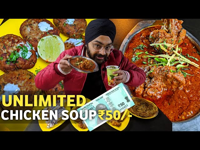 Rs 50 Unlimited Chicken Soup | Mama Meat Shop ka mutton & butter chicken roll