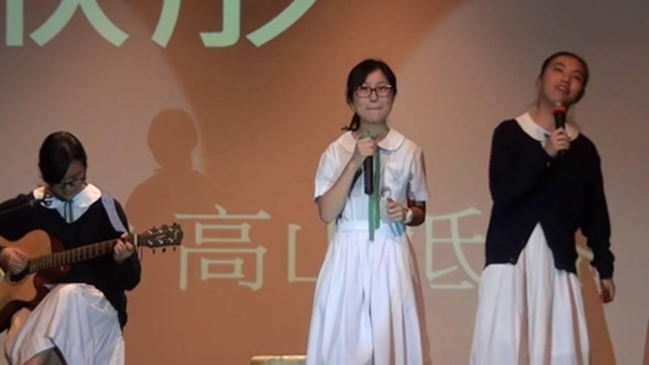 組別初賽 王思詠 林欣彤 - YouTube