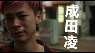 映画『ニワトリ☆スター』は2018年3月17日(土)よりヒューマントラスト...