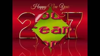 Happy New Year 2017 for GIF Animation