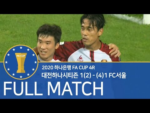 Daejeon Seoul Goals And Highlights
