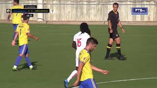 II Copa Ibérica - FC Lusitanos x Atlético dos Arcos | Ponte da Barca TV